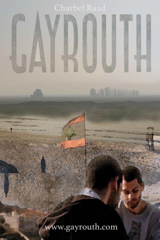 Gayrouth