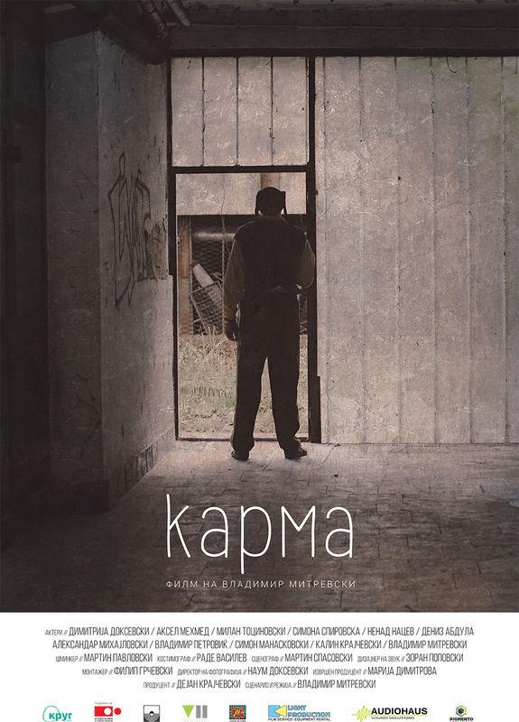 International short film karma