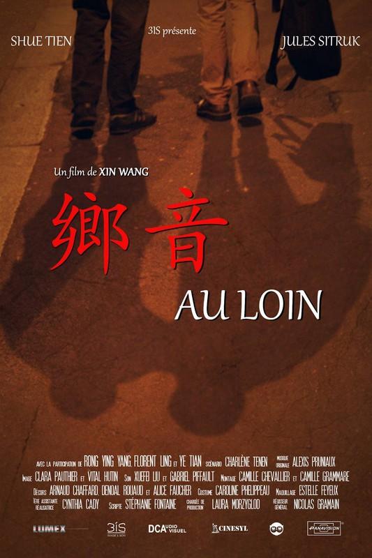 Au_Loin